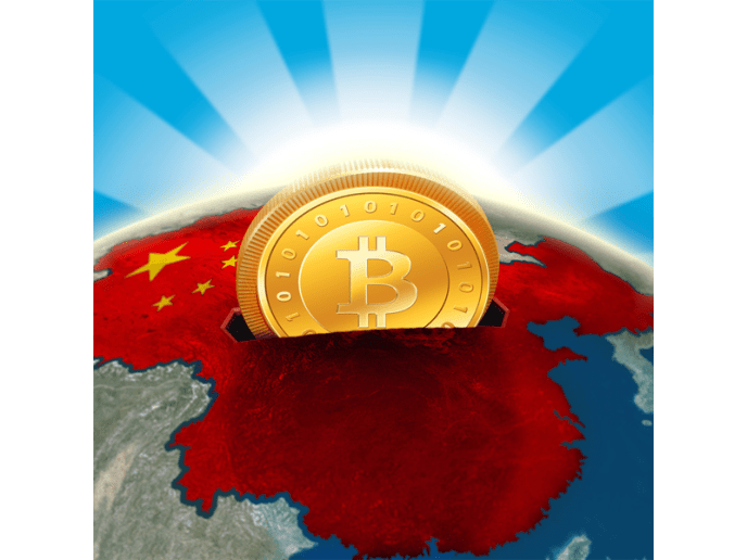 China's First Bitcoin Documentary Premiere