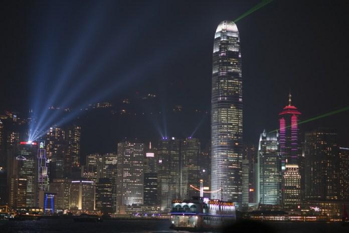 hong kong, blockchain
