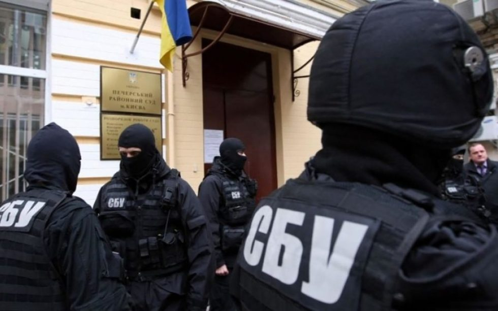Scare Tactics and Unlawful Seizure: Ukrainian Security Service Raids Forklog Offices, Seize Tech and Funds