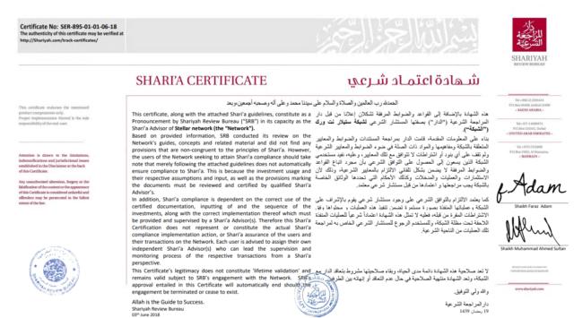 Sharia Certificate