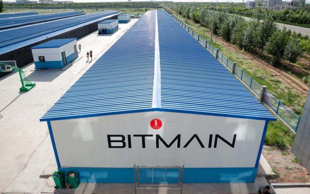 Bitmain Bitcoin