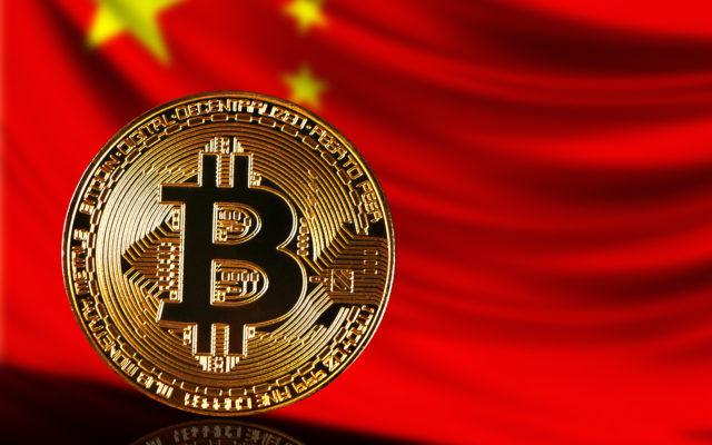 china bitcoin stocks
