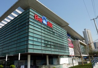 Baidu's Tokenized Game Is Set for Launch