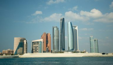 Abu Dhabi Securities Exchange Releases Thought Paper on Crypto Assets