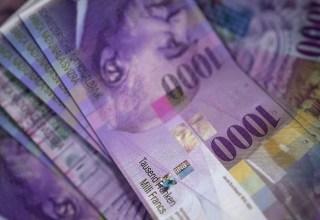 Switzerland's FINMA License Huge Boost to Blockchain