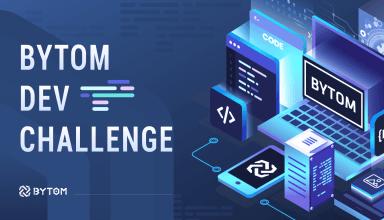 Bytom Development Challenge Kicks Off First Season with 260,000 BTM Prize Pool