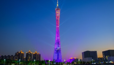 "Guangzhou to dedicate $150 million to fund ""outstanding blockchain projects"""