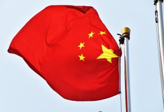 China Global Bitcoin Hash Rate Share At New High of 66%