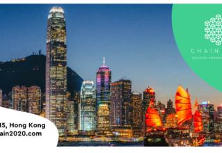 Hong Kong Chain2020 Blockchain Premier