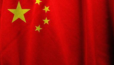 Cross-border blockchain platform assists Chongqing-China enterprise trade financing pilot banks