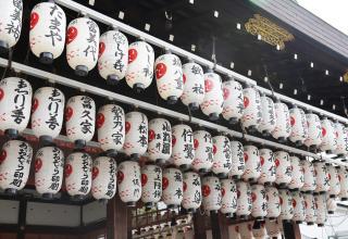 Japan STO Association Revises Regulations for Better Virtual Assets Management