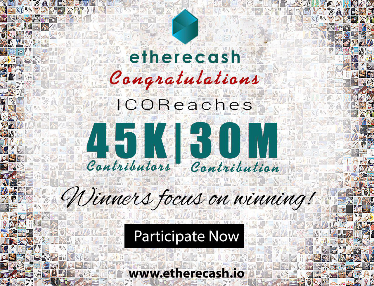 Ethercash-Press-Release