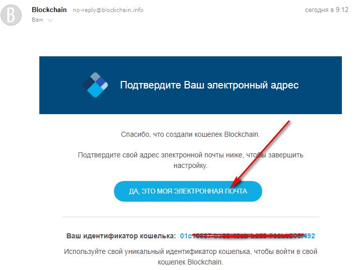 kas yra piniginės adresas bitcoin)