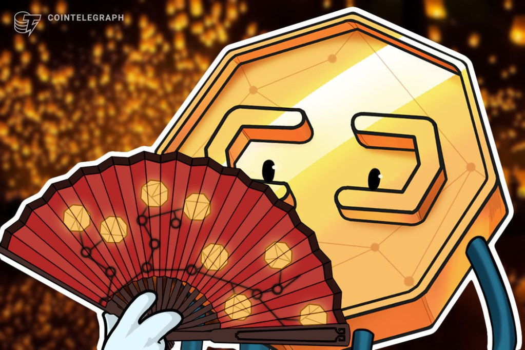Our Man in Shanghai: Huobi looks to become Grayscale of Asia, Yao Ming's NFT wine, and Chinese crypto investors go to the dogs