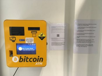 The wall mounted bitcoin and ethereum ATM