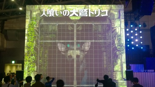 Last Guardian, is it true, will they release it?