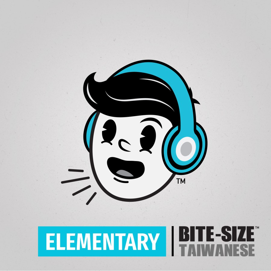 Bite-size Taiwanese - Cover Art - Elementary - 2500x2500