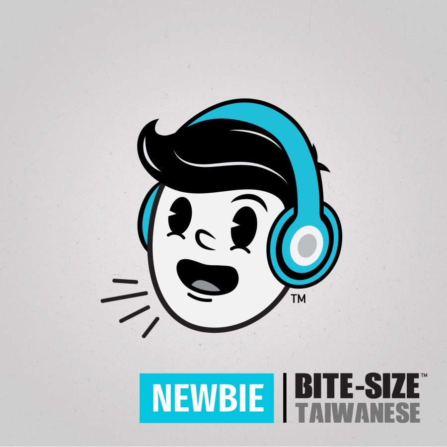 Bite-size Taiwanese - Cover Art - Newbie - 2500x2500