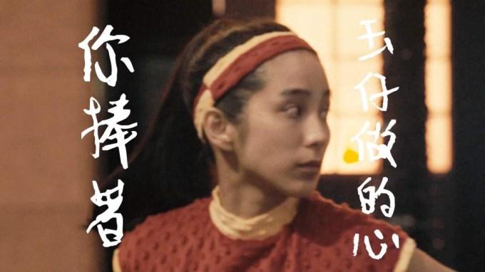 Enno Cheng | Jade Heart