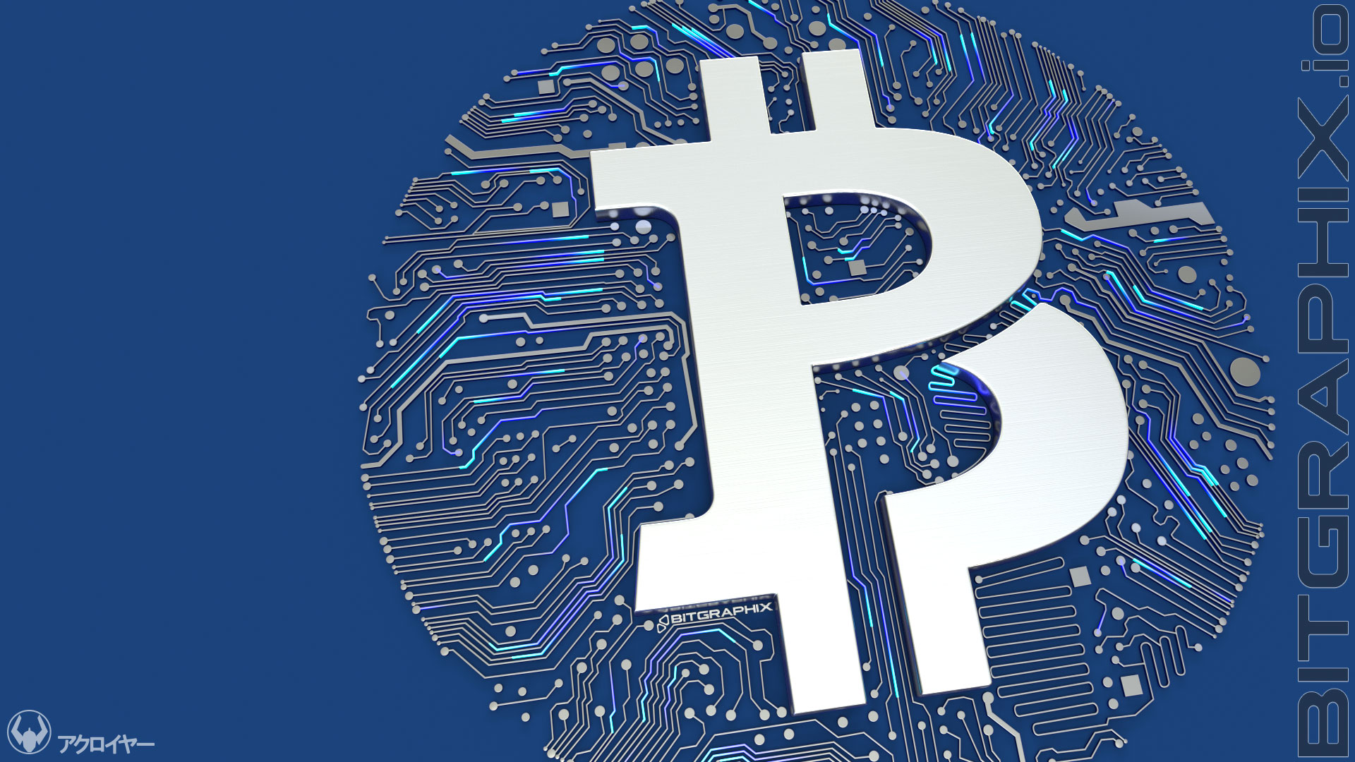 Bitgraphix-BTCP-logo-circuits-redshift-render-on-blue-signature_C