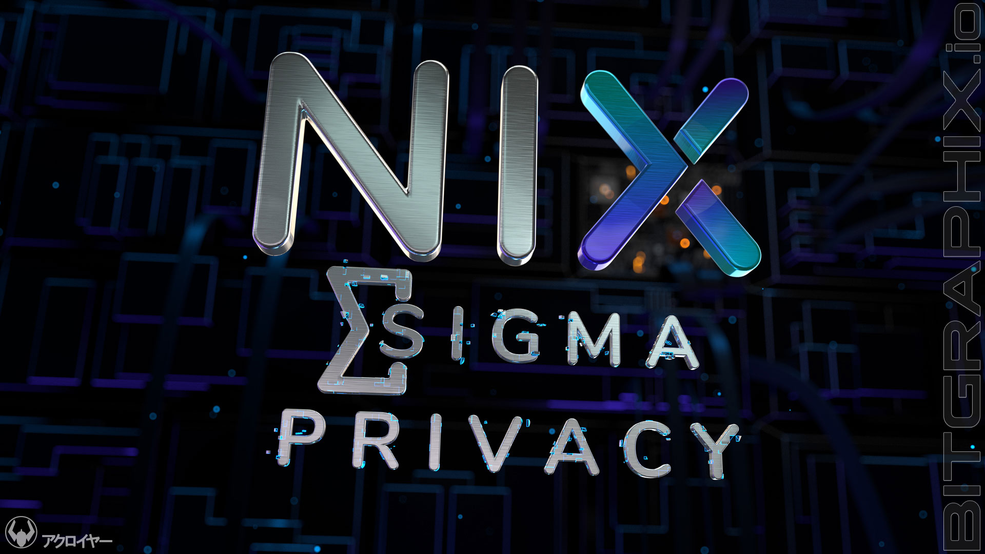 NIX-Platform-Ghost-Protocol-promotional-animation-still-frame-sigma-privacy-logo-build-detail-3d-vfx-redshift-render