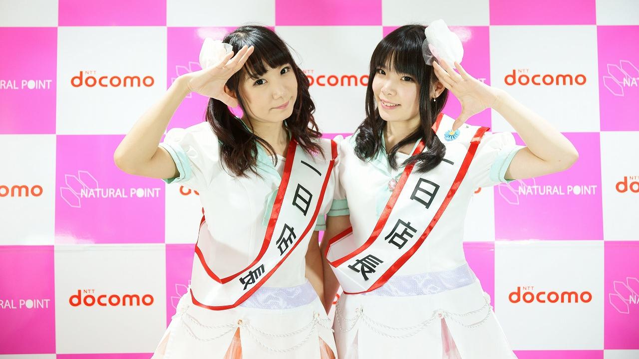 NTT docomo×ナチュラルポイント