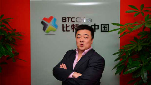 btcchina-is-back