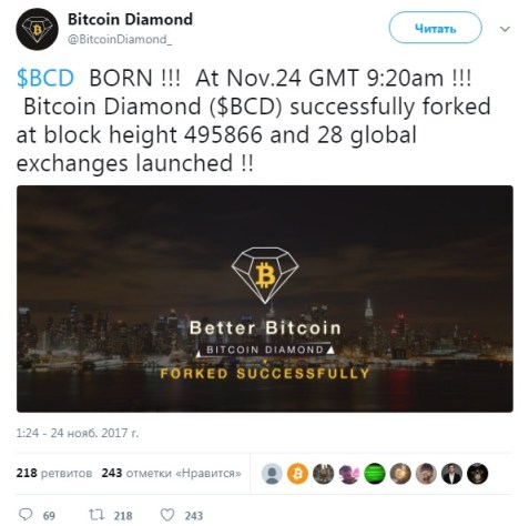 Bitcoin Gold или Comedy Gold? Bitcoin Diamond выпустил 4,2 млрд монет