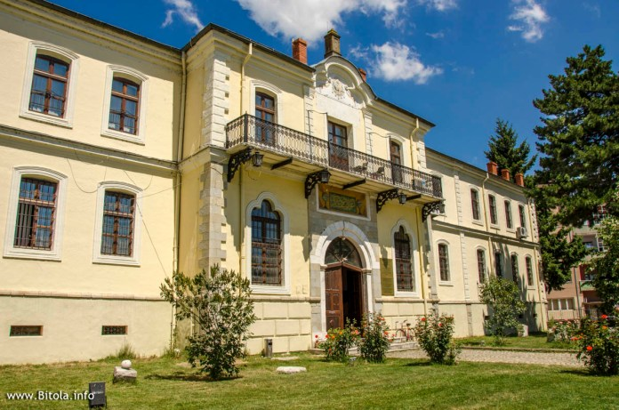 Bitola Museum Macedonia