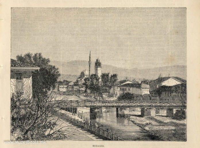 Clock Tower in Bitola - E.Therond, Monastir 1875