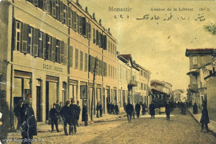 The Main street Shirok Sokak Bitola 1908