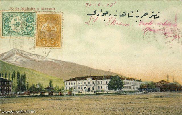 bitola military academy