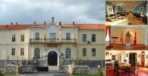 Музеј Битола