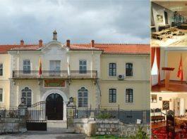 NI Institute and Museum Bitola