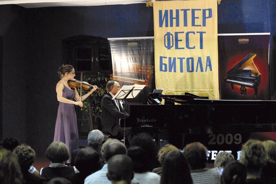 Interfest Bitola - Festival for Classical Music