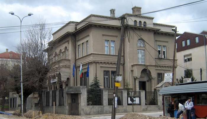 Bulgarian consulate in Bitola