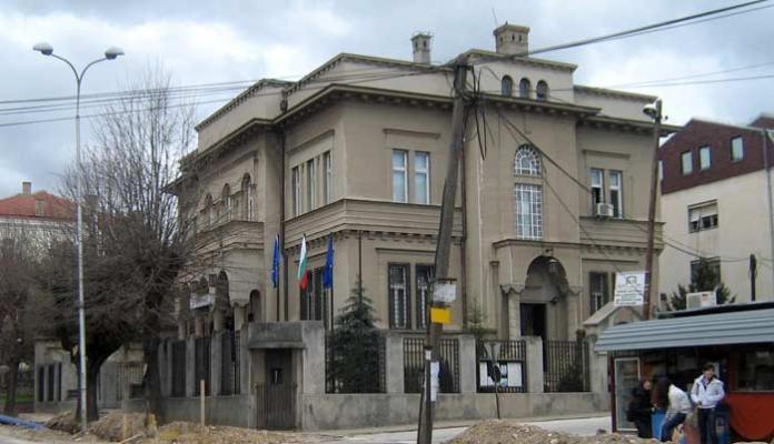 konzulat na bugarija bitola