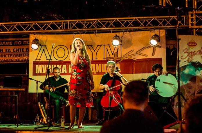 Lokum fest Bitola - Music performance