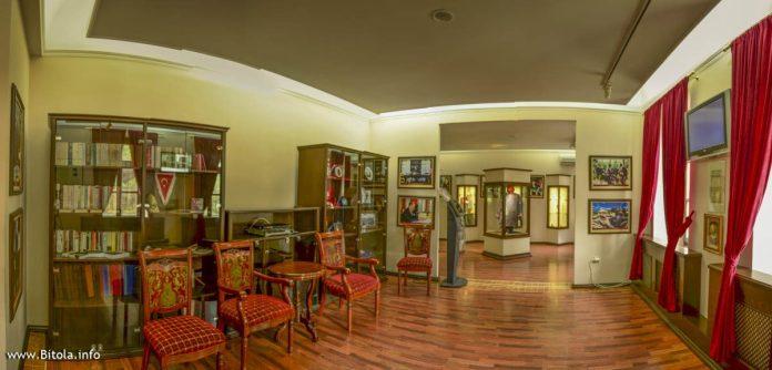 Mustafa Kemal Ataturk Museum Bitola Macedonia 4