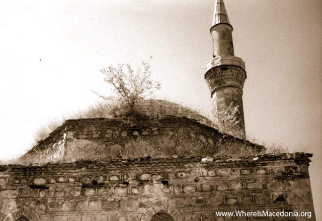Haci-Mahmud-mosque-bitola-1975-01