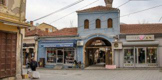 Hadzi Mahmud Bey Mosque Bitola