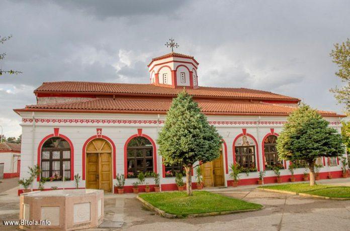 Sv. Nedela Bitola Macedonia