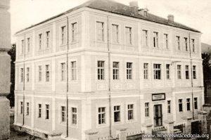 biblioteka-sv-kliment-ohridski-old