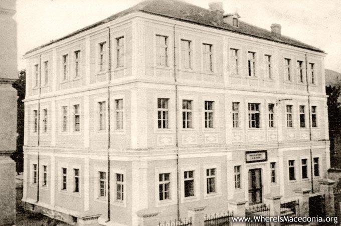 Library St. Kliment Ohridski – Bitola