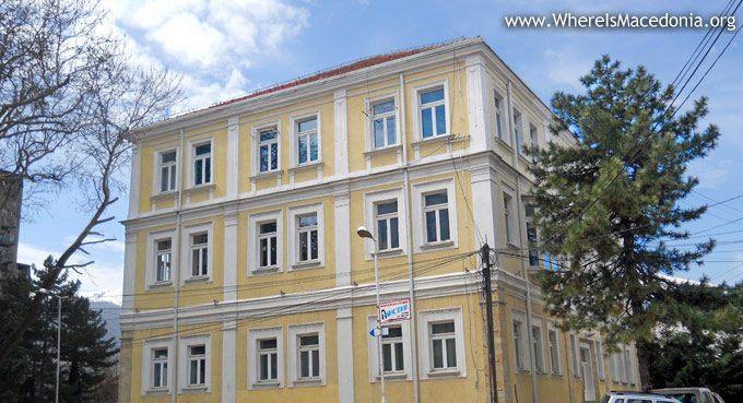 biblioteka-sv-kliment-ohridski