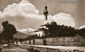 Хамза Беј џамија – Џамија на три шеици