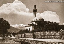 mosque-Three-Sheyks-Bitola-kurderes