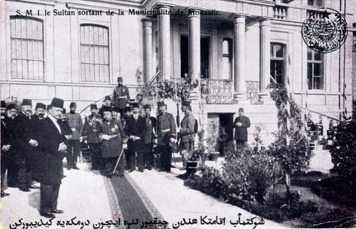 Mehmed Resad V during his visit in Bitola (Monastir) - 1911 in his residence - today seat of University St. Kliment Ohridski, Bitola