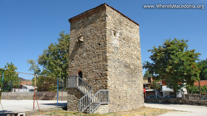 Zandan Kule (Prison Tower) in Bitola