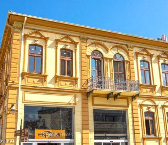 Eleni Karinte House in Bitola, Macedonia